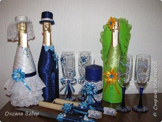 еще одна свадьба в синем цвете фото 7