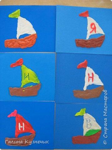 """Пирамидка. Малыши делали и запоминали цвета радуги : """"Каждый охотник желает знать, где сидит фазан"""". фото 3"""