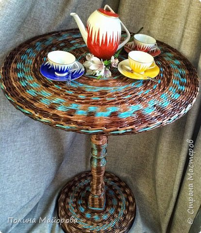 Добрый вечер, дорогие друзья!  Хочу показать Вам последнюю свою работу: плетеный стол. Я влюблена в него!  фото 1