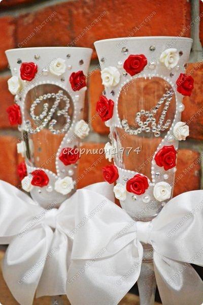 Для жениха и невесты фото 2