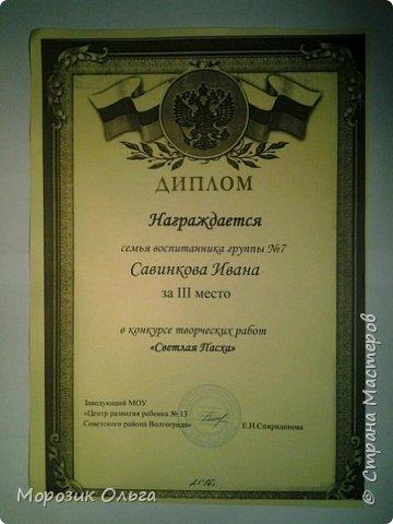 """Давненько, ох давненько не отчитывалась за """"проделанную работу"""" в СМ... Вот, наконец исправляюсь! Выкладываю все и сразу, так что держитесь!)))) фото 15"""