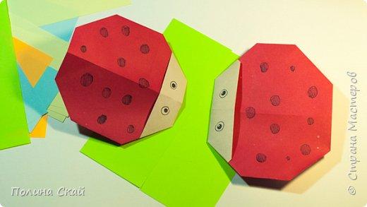 Божья коровка оригами из бумаги для начинающих