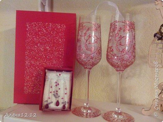 Вот такая красота получилась в подарок родителям на рубиновую свадьбу фото 1