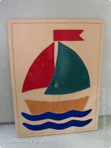 Простенькие открыточки для мальчиков, фото 2