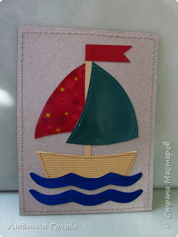 Простенькие открыточки для мальчиков, фото 3