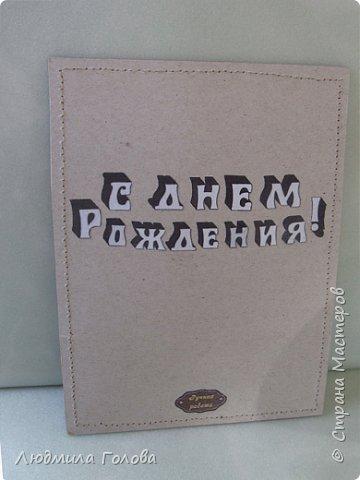 Простенькие открыточки для мальчиков, фото 4