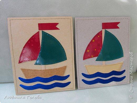 Простенькие открыточки для мальчиков, фото 1