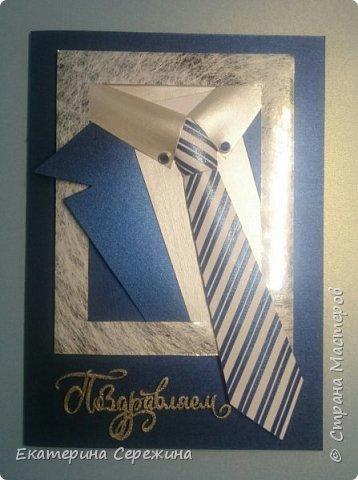 Добрый день, всем, всем, всем! Еще одна мужская открытка, для солидного возраста... фото 1