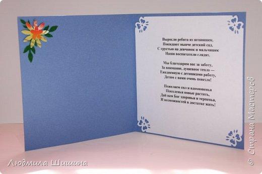 Добрый вечер!  Вот такие открытки сделала для воспитателей сада на выпускной. фото 4
