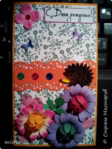"""мои первые работы в этом году открытку делала для игры """"Стрелы Амура"""", посылку отправляла давно, скорее всего она уже  пришла, так что думаю, что я вполне могу выложить содержимое сюда. фото 24"""