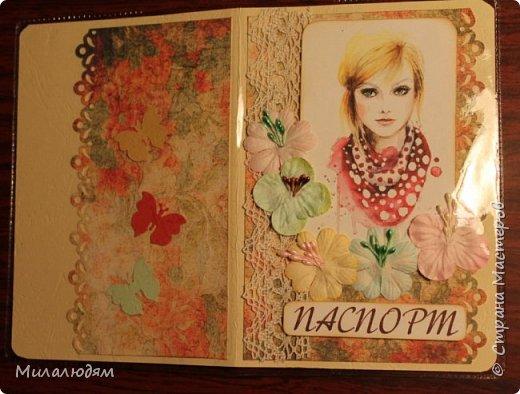 Всем здравствуйте! Недавно я выставляла отчет по МК открыток для библиотекарей на профессиональный праздник. http://stranamasterov.ru/node/1030095 А в благодарность за участие 5 девочкам сделала 15 обложек на паспорт. Обложечки простенькие, бюджетный вариант.Вот сейчас я хочу вам их показать. фото 30