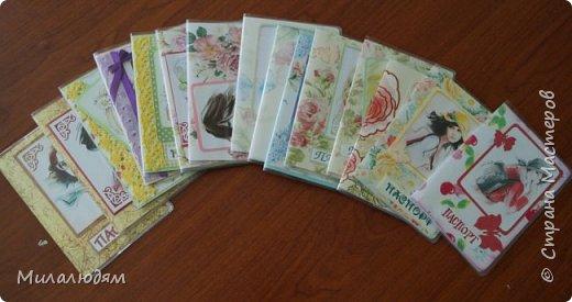 Всем здравствуйте! Недавно я выставляла отчет по МК открыток для библиотекарей на профессиональный праздник. http://stranamasterov.ru/node/1030095 А в благодарность за участие 5 девочкам сделала 15 обложек на паспорт. Обложечки простенькие, бюджетный вариант.Вот сейчас я хочу вам их показать. фото 16