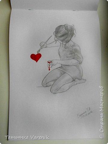 Любовь... фото 3