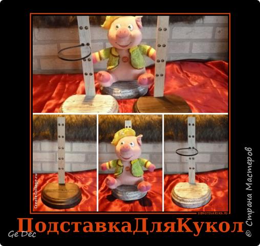 Винтаж-Прованс и иже с ним фото 10