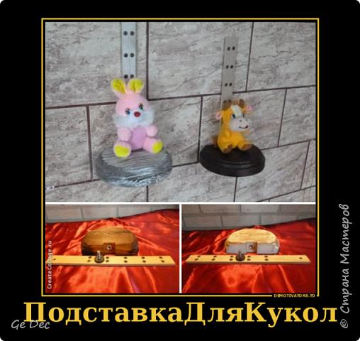 Винтаж-Прованс и иже с ним фото 9