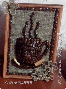 Картины из кофе фото 1