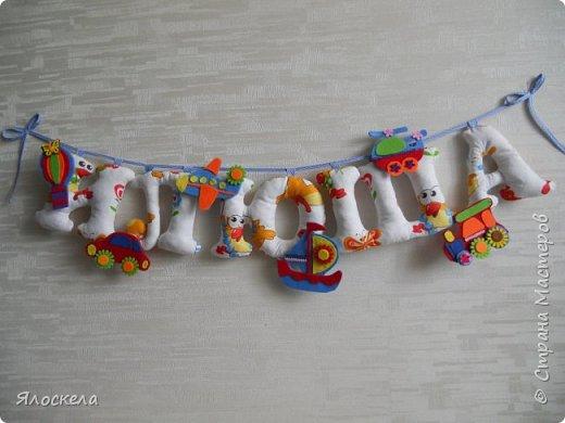 К дню рождения внука приготовила вот такой подарок для украшения детской ( материал бязь, косая бейка, фетр) фото 1