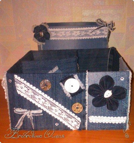 Добрый день, подсмотрела подобные коробочки у Олисандры и сделала себе коробочку под косметику.  фото 1