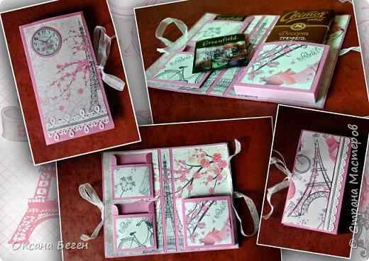 Вот такие две шоколадницы я изготовила в подарок на последний звонок учителям моих детей. Выполнены они по одному МК только из разных бумаг.Вот ссылка на МК  http://made-by-yolka.blogspot.com/2014/02/blog-post_8.html   Бумагу печатала сама, рисунок искала самостоятельно на определенную тему. фото 3