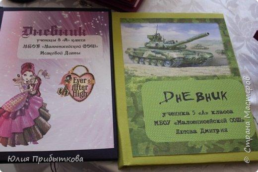 Вот такие подарочки получились на выпускной из начальной школы у старшей дочурки) фото 18