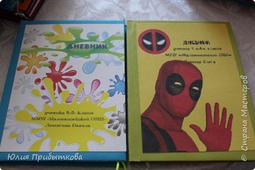 Вот такие подарочки получились на выпускной из начальной школы у старшей дочурки) фото 20