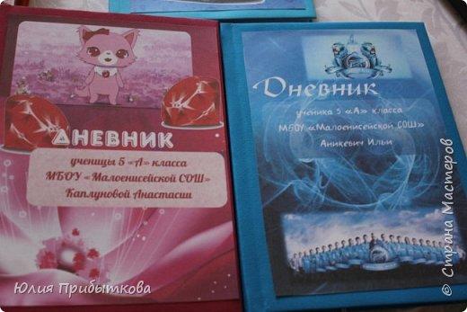 Вот такие подарочки получились на выпускной из начальной школы у старшей дочурки) фото 23