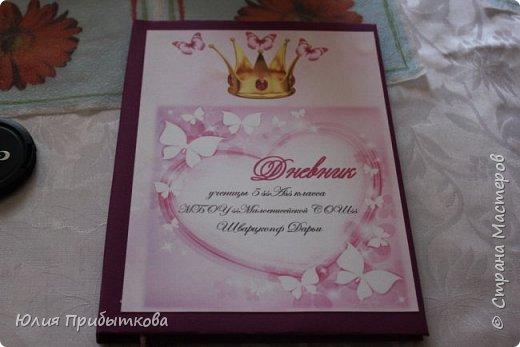 Вот такие подарочки получились на выпускной из начальной школы у старшей дочурки) фото 12