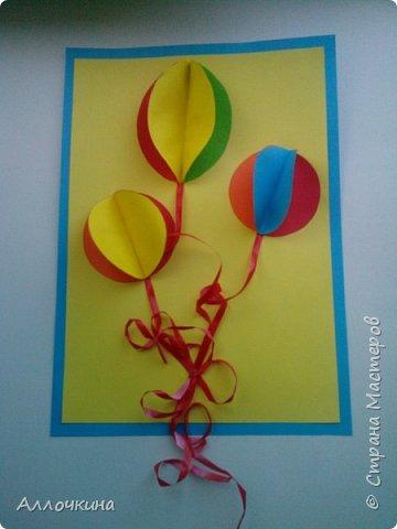 Хочу поделиться несколькими идеями поделок с детьми! Воздушные шары! фото 1