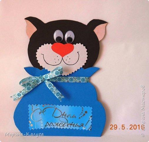 """Добрый день! Моя первая открытка- """"Кот в мешке"""" по МК Ольги Краевой. фото 1"""