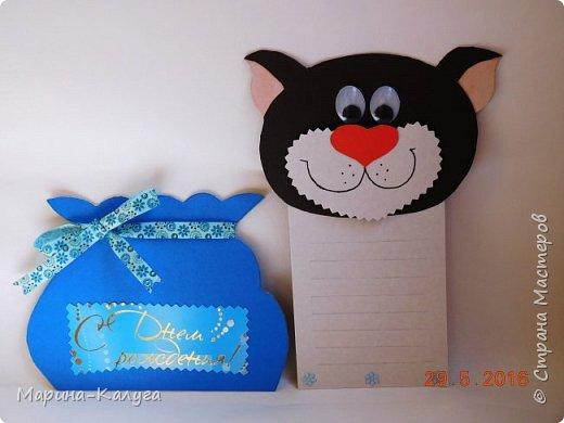 """Добрый день! Моя первая открытка- """"Кот в мешке"""" по МК Ольги Краевой. фото 5"""