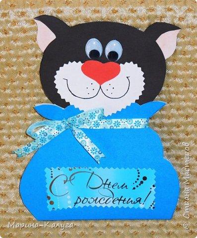 """Добрый день! Моя первая открытка- """"Кот в мешке"""" по МК Ольги Краевой. фото 2"""