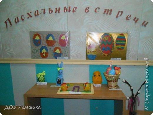 Наша мини-выставка пасхальных поделок. фото 1