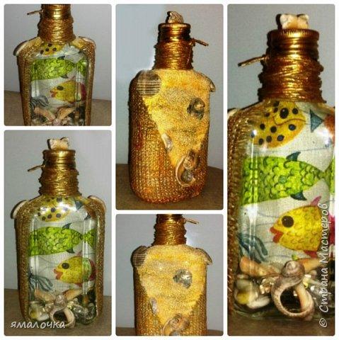 """Неделя вдохновения посетила меня. Долго любовалась на вазы, декорированные бутылочки.   Сначала попробовала """"обратный декупаж"""". фото 2"""