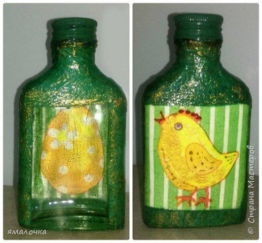 """Неделя вдохновения посетила меня. Долго любовалась на вазы, декорированные бутылочки.   Сначала попробовала """"обратный декупаж"""". фото 4"""