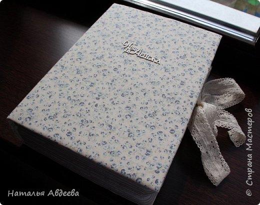 Фотоальбом для девочки. Бумага Maja design. фото 1