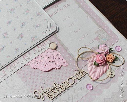 Фотоальбом для девочки. Бумага Maja design. фото 3