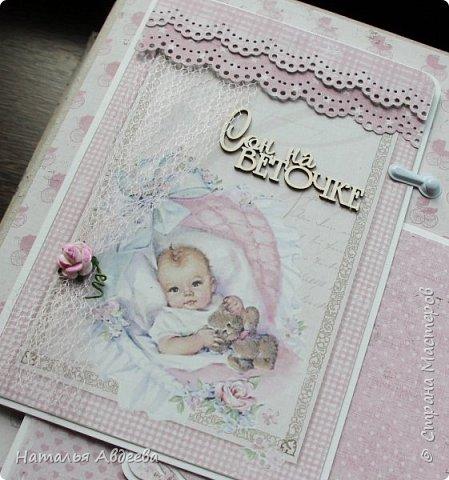 Фотоальбом для девочки. Бумага Maja design. фото 18