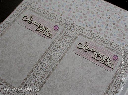 Фотоальбом для девочки. Бумага Maja design. фото 4