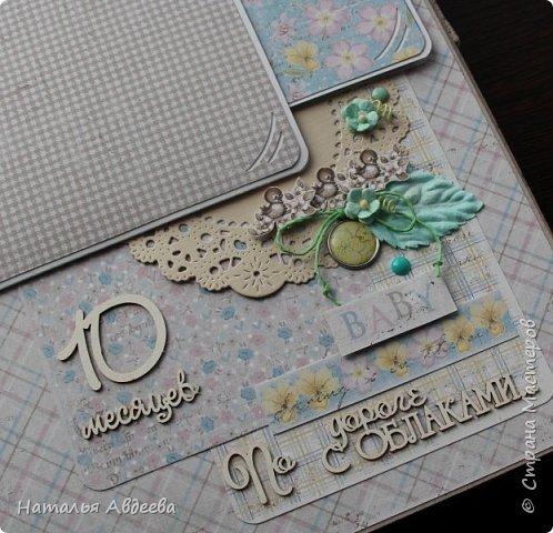 Фотоальбом для девочки. Бумага Maja design. фото 24