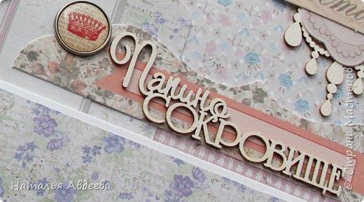 Фотоальбом для девочки. Бумага Maja design. фото 27