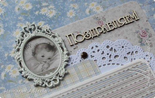 Фотоальбом для девочки. Бумага Maja design. фото 30
