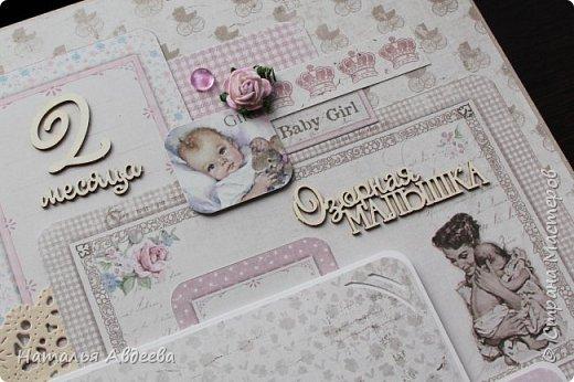 Фотоальбом для девочки. Бумага Maja design. фото 7