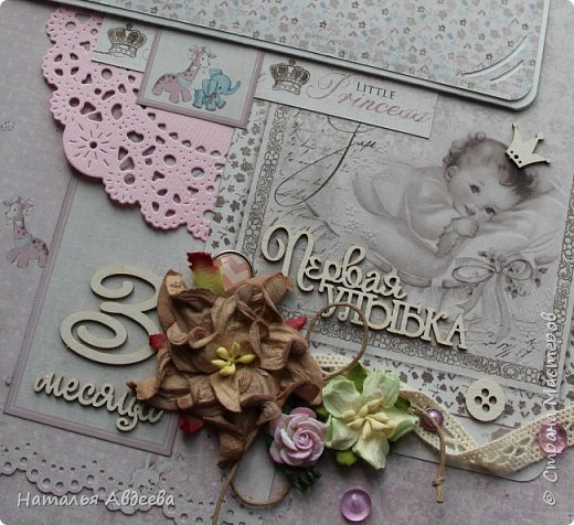 Фотоальбом для девочки. Бумага Maja design. фото 11