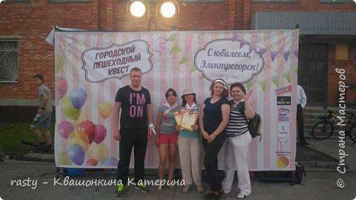 "Корзина под ""свойские"" яички : фото 11"