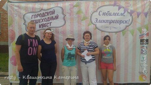 "Корзина под ""свойские"" яички : фото 10"