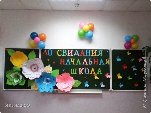 Вот так украсили мы школьную доску на выпускной с начальной школы фото 1