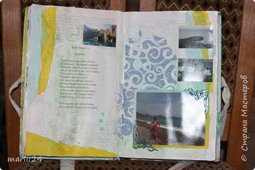 Добрый день, уважаемые соседи. Сегодня хочу показать альбом, подаренный моей любимой тетушке на ДР. Она большая любительница Крыма, поэтому я и сделала этот альбом из ее крымских фото. Коробка для альбома: фото 6