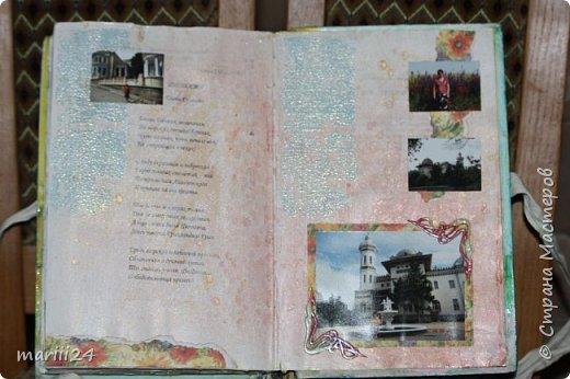 Добрый день, уважаемые соседи. Сегодня хочу показать альбом, подаренный моей любимой тетушке на ДР. Она большая любительница Крыма, поэтому я и сделала этот альбом из ее крымских фото. Коробка для альбома: фото 14