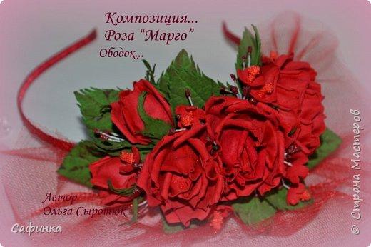 """Доброе время суток, мои дорогие! И снова с вами , я Ольга Сыротюк. Сегодня представляю вашему вниманию очаровательную композицию роз """"Марго"""" для  вдохновения! Создано под заказ. Крепление: ободок. Материал : Фоамиран Иран.  фото 5"""