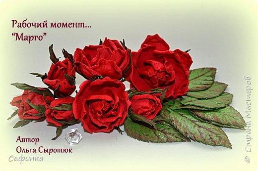"""Доброе время суток, мои дорогие! И снова с вами , я Ольга Сыротюк. Сегодня представляю вашему вниманию очаровательную композицию роз """"Марго"""" для  вдохновения! Создано под заказ. Крепление: ободок. Материал : Фоамиран Иран.  фото 2"""